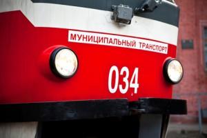 Проезд в Брянском муниципальном транспорте подорожает с 1 ноября