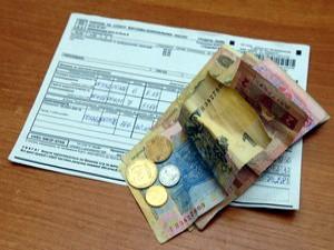 Как украинцы платят за коммуналку