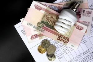 Москва снизит льготы на оплату коммунальных услуг