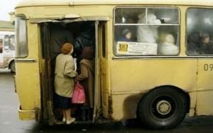 В Биробиджане подорожает проезд