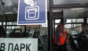 Какими будут тарифы на проезд в Петербурге в будущем году