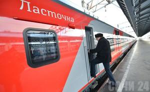 В Сочи проезд в электричках подорожал с 1 января на 7 рублей за зону