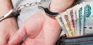 Директор управляющей компании в Дзержинске похитил более 3,5 млн руб., незаконно начислив плату за вывоз ТБО