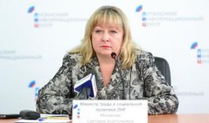 В Луганской республике хотят отменить бесплатный проезд пенсионерам в общественном транспорте