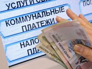 Как изменятся расходы москвичей на свет, газ и воду