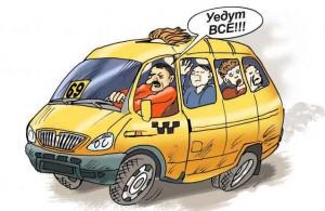 Водителям столичных маршруток запретят продавать билеты во время движения