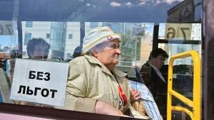 В Тольятти сохраняется сложная обстановка с общественным транспортом