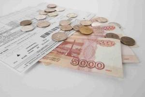 Москвичам вернут уплаченные взносы за капремонт