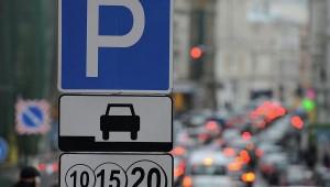 В Астане могут появиться платные парковки
