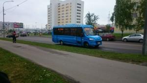Маршрутки в Алтуфьеве начали принимать к оплате городские билеты и соцкарты