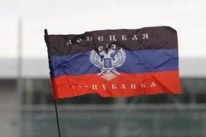 Тарифы на жилищно-коммунальные услуги – ДНР и Украина