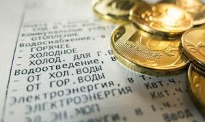 Насколько вырастут тарифы на коммунальные платежи в Мурманской области с 1 июля 2016 года