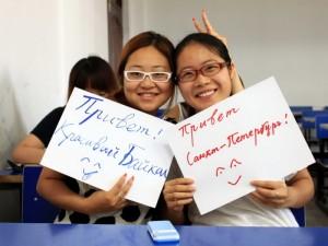 Для китайцев и израильтян создали специальный тариф для звонков внутри страны