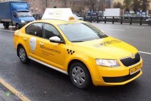 Яндекс.Такси изменило тарифы на поездки по Москве
