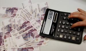Минфин предложил продлить действующий тариф страховых взносов на 2019 год
