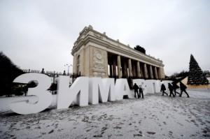 Власти Москвы не будут вводить льготный тариф на парковку в парках
