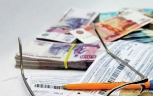 Тарифы на услуги ЖКХ вырастут в Челябинской области на 3,9 процентов