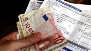 С 1 января 2017 года в Греции будут снижены тарифы на электроэнергию на 7 процентов