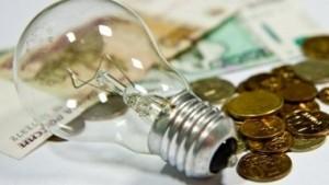 С 1 июля 2017 тариф на электроэнергию в Приамурье снизится на 5 процентов