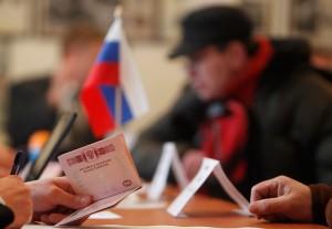 Получить паспорт и права можно будет в московских центрах госуслуг с 1 февраля
