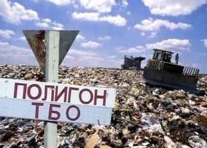 Тариф на вывоз ТКО для челябинцев вырастет