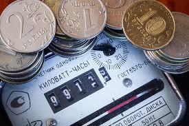 Новые правила начисления платы за коммунальные услуги - разъясняет ЛГЭК