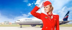 Российские авиакомпании — 2017: рейтинг Forbes (Форбс)