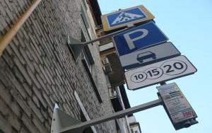 50-рублевый тариф на платных парковках в Липецке удивил прокуратуру