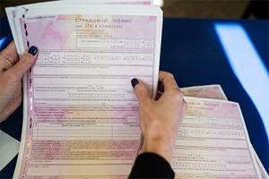 Страховщики предложили повысить тариф ОСАГО в Волгограде в шесть раз