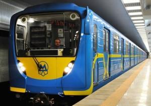 Киевское метро планирует повысить тариф на проезд в полтора раза