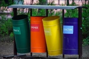 Каким будет тариф на вывоз мусора в Крыму?