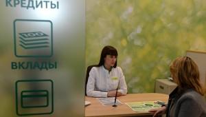 Сбербанк с 1 мая снизит ставки по кредитам