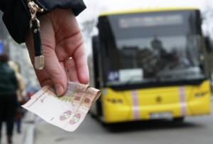 Почему ТТУ Краматорска вновь поднимает тариф на проезд
