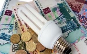 В Бурятии сниженный тариф на электричество получили не все предприятия