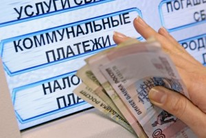 Тарифы на газ и воду в Московской области вырастут почти на 4 процента с 1 июля
