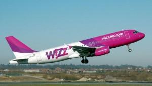 Wizz Air решила запустить спасительные тарифы для украинских пассажиров