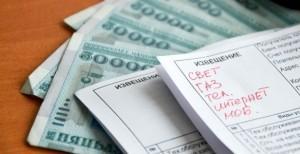 Белоруссия не планирует повышать тарифы ЖКХ до 2018 года