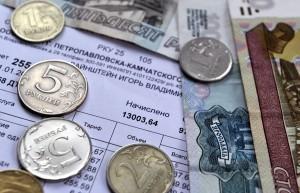 Хабаровчане могут переплатить за услуги ЖКХ из-за нерасторопности коммунальщиков