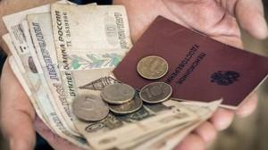 Пенсии в 2018 году вырастут на 3,7 процента