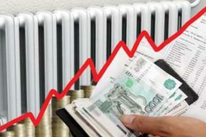 Работа по обоснованию тарифов на тепло в крае продолжается