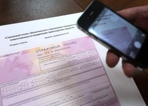 Страховщики требуют поднять тарифы на автогражданку в 5-7 раз