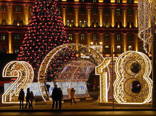 Что изменится в жизни россиян с наступлением 1 января 2018 года