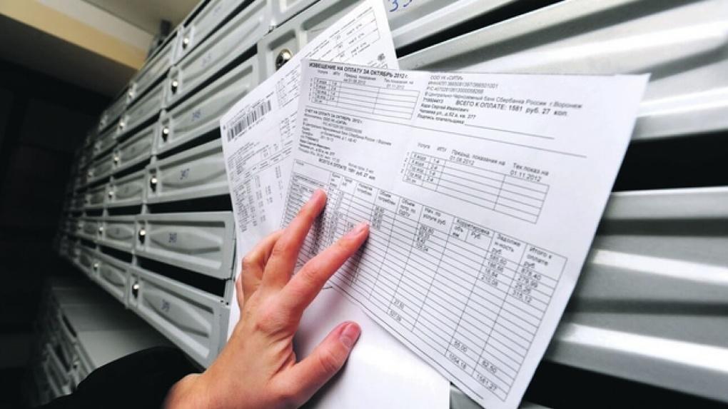 Пензенцы будут оплачивать отопление по отдельной квитанции