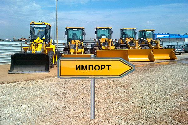 Импорт техники в Россию вырос практически на 30 процентов