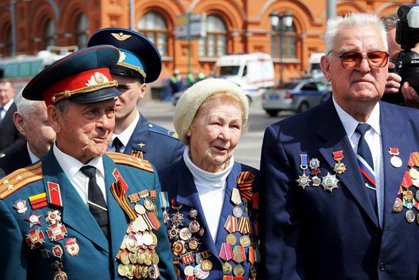Льготы ветеранам боевых действий в 2018 году