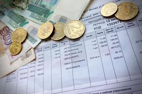НаТаймыре коммунальщики незаконно повышали тарифы