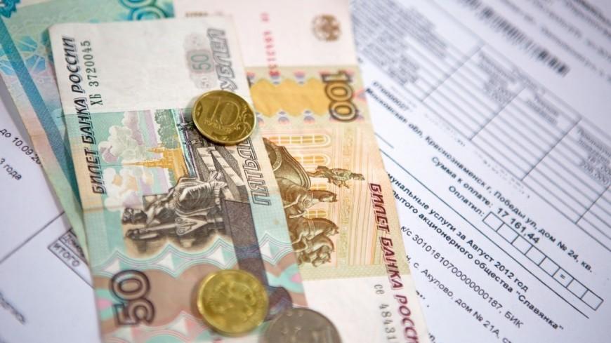 Тарифы на услуги ЖКХ возрастут на 4 процента