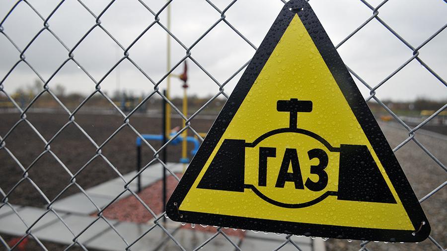 Украинский город Славутич оставили без газа из-за задолженности