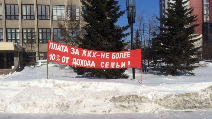 Как увеличатся тарифы на услуги ЖКХ в городах Алтайского края в 2018 году