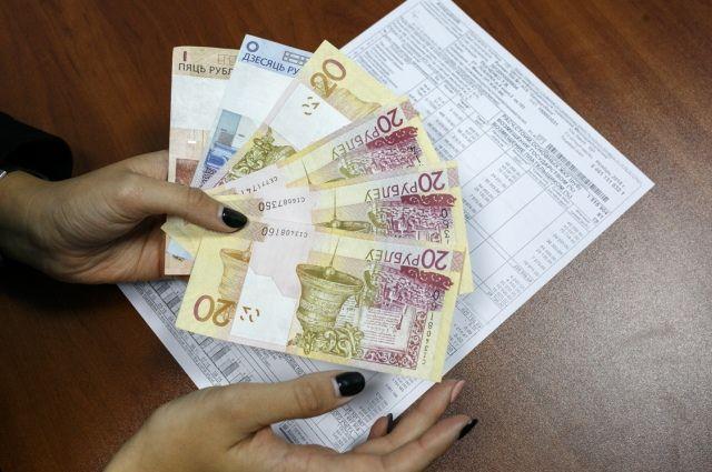 Белорусы начали получать жировки за январь
